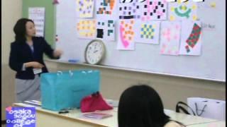 大阪総合福祉専門学校:カラーセラピー