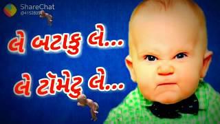 Le Kachuko Le Gujarati Commady Song