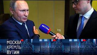 Всё про вакцину Путина! Москва. Кремль. Путин. от 18.04.2021
