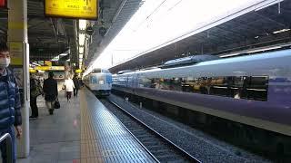 (引退間近)189系M50編成新宿駅発車