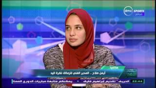 تحت الاضواء - تعليق المدير الفني لنادي الزمالك لكرة اليد على اختيار ابنته ومباراة منتخب مصر