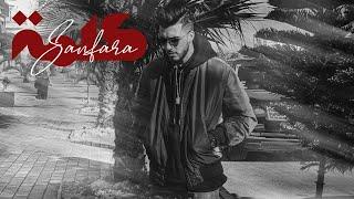 Sanfara - Kelma | كلمة (freestyle)