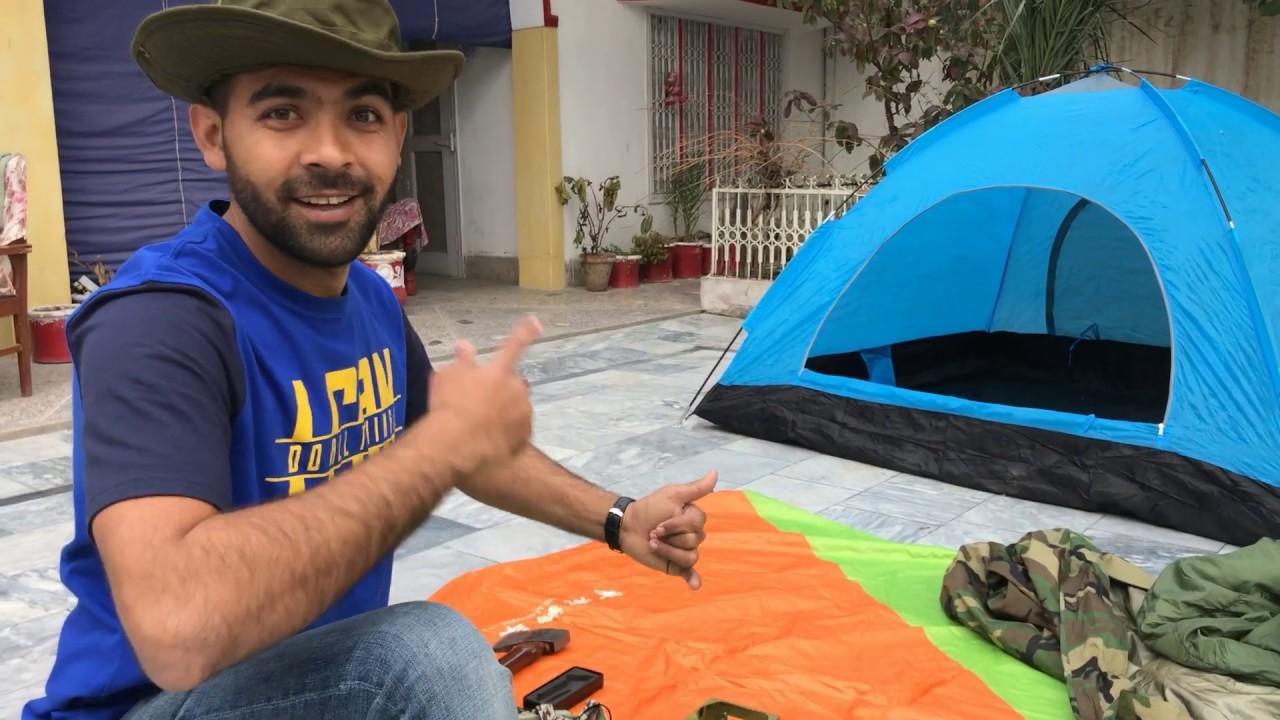 Camping Gear In Pakistan Peshawar Karkhano Market Youtube