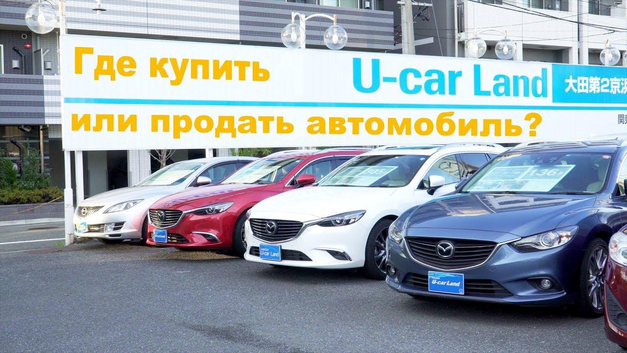 Молодая компания, созданная в 2012 году во владивостоке, но уже зарекомендовавшая себя на российском рынке. На сегодняшний день в приморской.