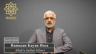 Allah'a kulluk bilinci | Ramazan Kayan Hoca | 16 Şubat 2018