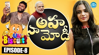 Aha Naa Modi - Fun Biscuit   #TeluguComedyWebSeries   Satish Sharma Actor   Episode #8