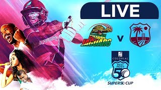 🔴LIVE Guyana vs West Indies Emerging Players | Colonial Medical Insurance Super50 Cup