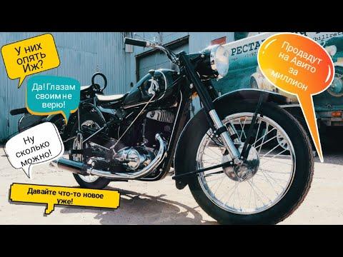 Мотоцикл Иж-49 от мотоателье Ретроцикл.