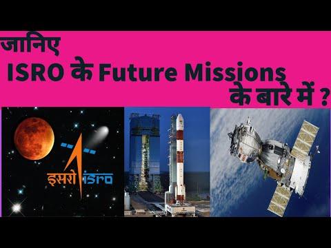 ISRO Missions | Future Missions of ISRO | ISRO Missions 2020,2021,2023, 2024,2025,