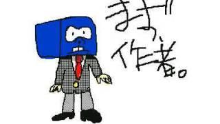 うごメモ3DでAVI出力した作品です。 登場キャラクター ケムンパス 作者 ...