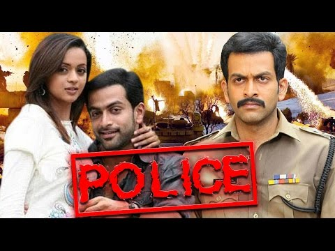 Police 2005: Full Malayalam Movie | Prithwiraj | Bhavana | Indrajith | Chaya Singh | Ashokan| KPAC