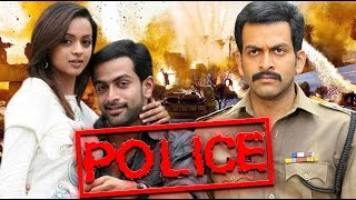 Police 2005: Full Malayalam Movie
