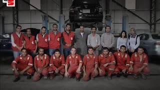 Egyptian Engineering Automotive Services 3S - الشركة الهندسية المصرية لخدمات السيارات - ثرى اس