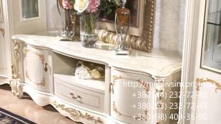 Мебель +для гостиной Неаполь.(, 2017-03-29T12:53:21.000Z)