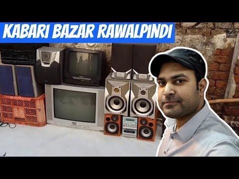 Kabari Bazar Committee Chowk Rawalpindi Pakistan