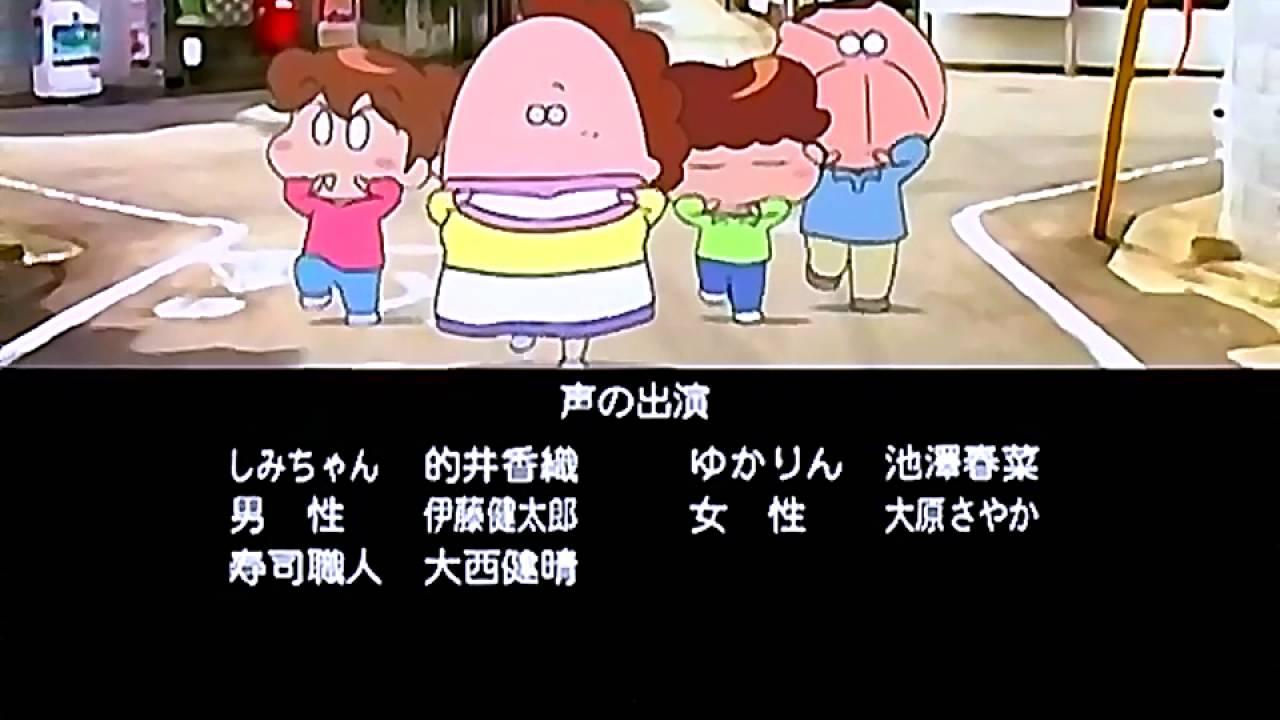 我們這一家ed日文720P - YouTube