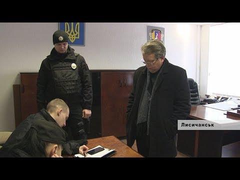 Секретаря Лисичанского городского совета пытаются не допустить на рабочее место