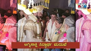 Exclusive Photos Of Vijay Suriya Marriage | Agnisakshi Siddharth Marriage Photos