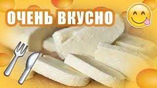 Домашний сыр из молока и кефира // Простой, пошаговый рецепт домашнего сыра.