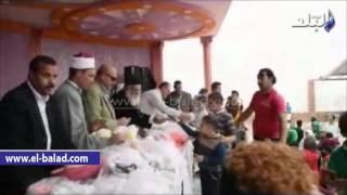 بالفيديو والصور.. يوم ترفيهي احتفالا بيوم اليتيم فى الفيوم