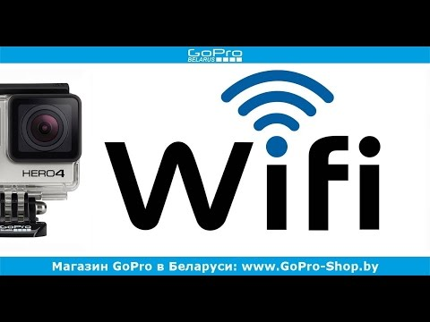 GoPro настройка WiFi  и подключение Hero4 By Gopro-shop.by
