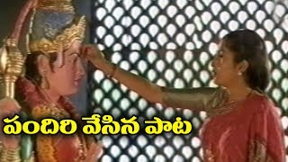 Telugu Super Hit Video Song - Pandiri Vesina