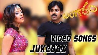 Pawan Kalyan Bangaram Movie || Video Songs Jukebox || Meera Chopra & Reema Sen