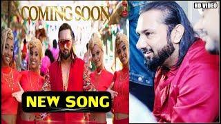 Yo Yo Honey Singh ' SINGLE ' Video Song   release date not confirmed    yo yo Honey singh New song