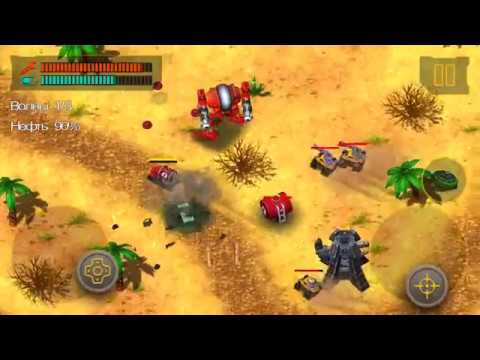 Steel Mayhem: the second war (Android) - gameplay.