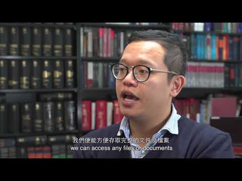 cch®prosystem-fx®engagement-hong-kong-software-introductory