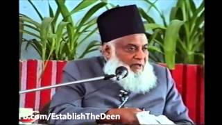 Beyat-e-Hijrat-o-Jihad - Dr Israr Ahmed - Tanzeem e Islami