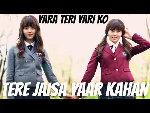 Ye Dosti Hum Nahi Todenge || Tere Jaisa Yaar Kahan || Korean Mix || Pallavi Mukund
