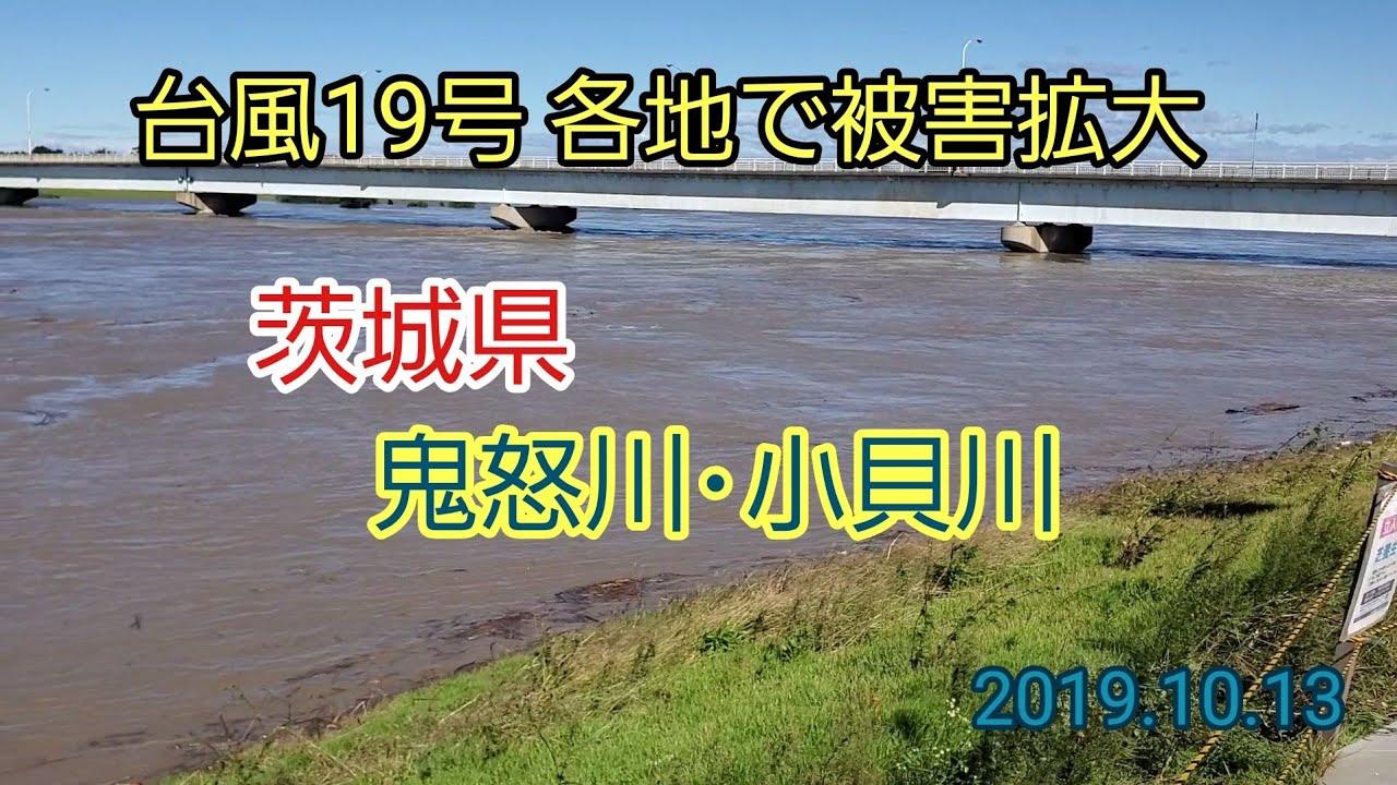 鬼怒川の水位