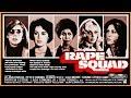 Rape Squad (1974) Trailer - Color / 1:22 mins