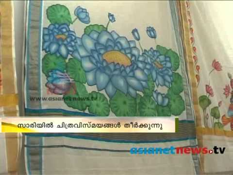 Mural and fabric painting on kerala sarees youtube for Aithihya mural painting fabrics