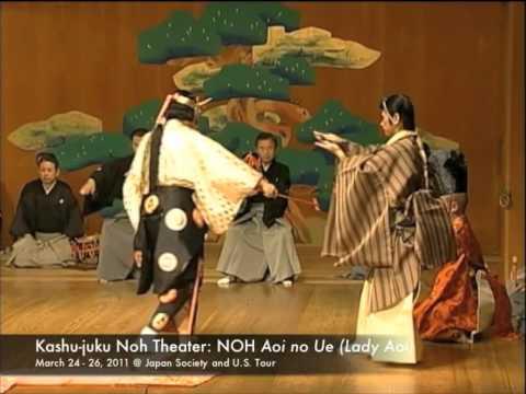 Kashu-Juku Noh Theater