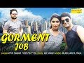 Goverment Job || Vipin Sagar, Sanjeet Nagar, Nisha Khan || Haryanvi Latest Song