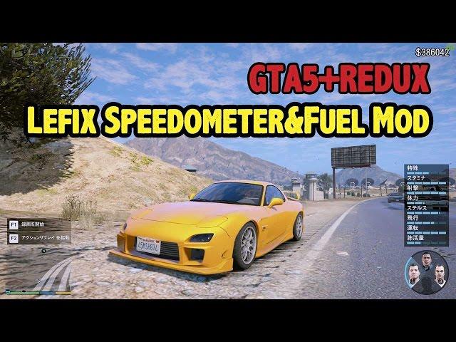 Simple Fuel– GTA 5 SCRIPTS Mods - 9gta5mods com