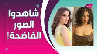 نسرين طافش تفضح حملها في مهرجان كان ؟! و مايوه رهف القنون يكشف المستور !!