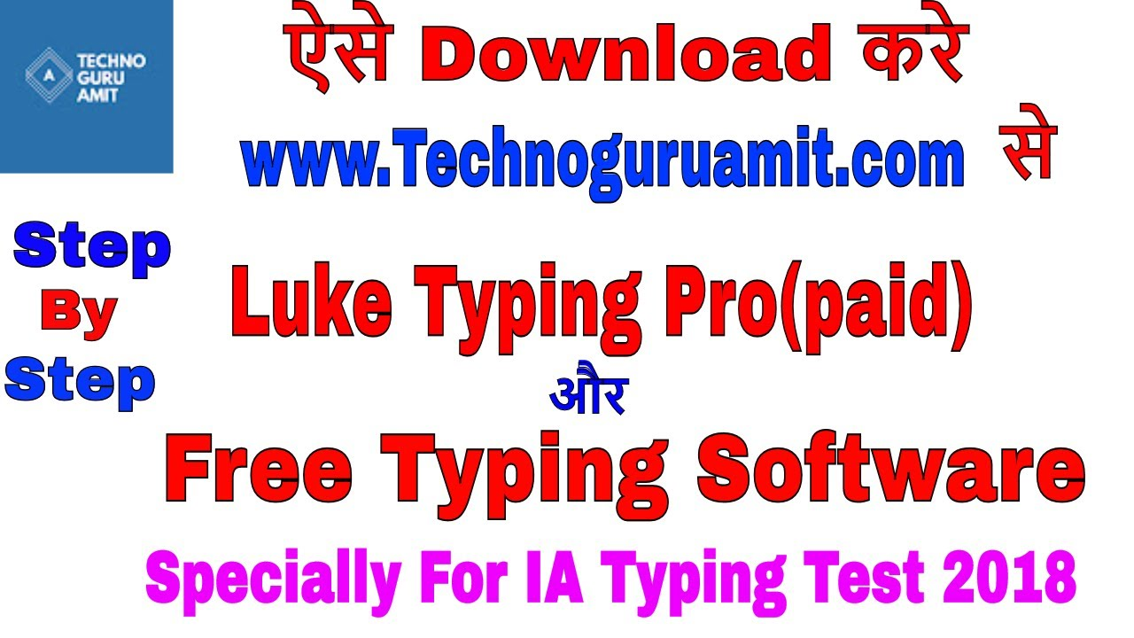 Data entry typing test software free download | | Crack All!