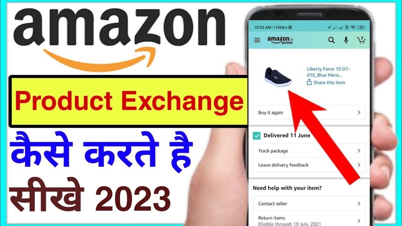 Amazon par product replacement kaise kare | amazon product exchange kare |amazon product return kare