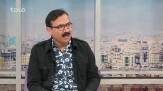 Bamdad Khosh - Gap - 01-12-2016 - TOLO TV / بامداد خوش - گپ - طلوع