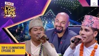 Nepal Lok Star | Unrecorded Nepali Folk Lures | Dr. Lochan Rijal | Season 1 | Eliminations