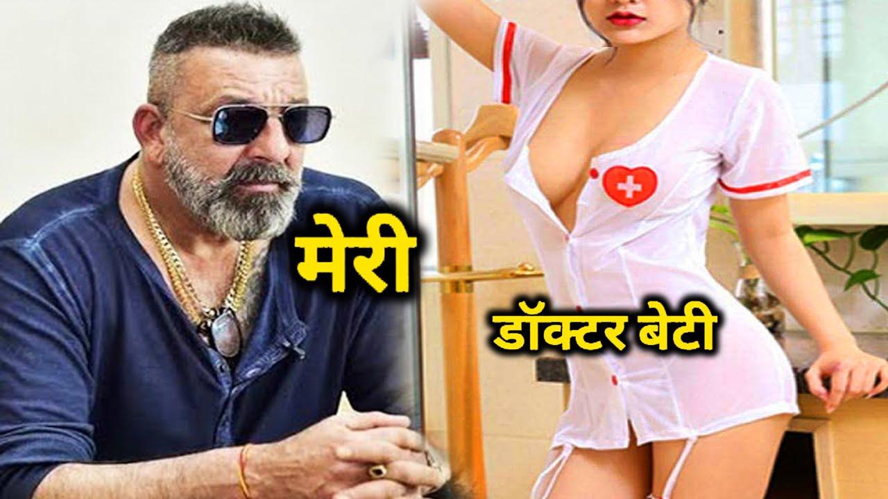 अमेरिका में डॉक्टर है Sanjay Dutt की बड़ी बेटी, छोटे कपडे पहनने पर मचा बवाल