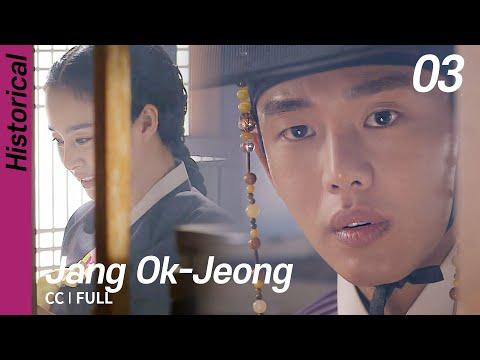 [CC/FULL] Jang Ok-Jung EP03 | 장옥정