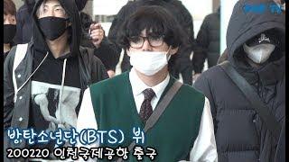 방탄소년단(BTS) 뷔, 천상계 아기왕자 김태형 뉴욕 다녀올게요~ [POPTV]