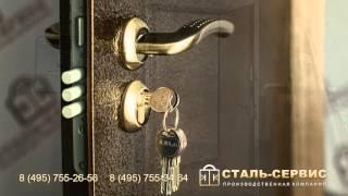 видео Входная дверь с порошковым напылением и отделкой ламинат