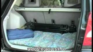 видео Что положить авто