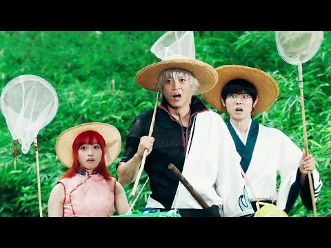[FULL TRAILER 2] GINTAMA [LIVE ACTION 2017]