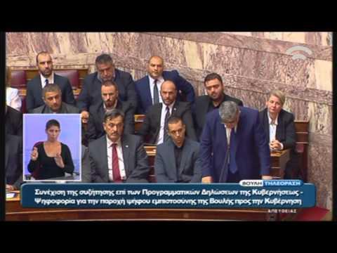 Προγραμματικές Δηλώσεις: Ομιλία Ν.Μιχαλολιάκου (Χρ.Αυγή) (07/10/2015)